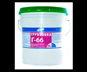 Г-66 гидрофобизатор для керамических материалов